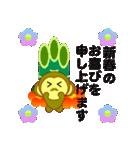 明けましてスタンプ(2016)(個別スタンプ:29)