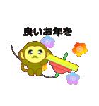 明けましてスタンプ(2016)(個別スタンプ:32)