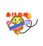 明けましてスタンプ(2016)(個別スタンプ:33)