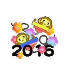 明けましてスタンプ(2016)(個別スタンプ:34)