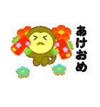 明けましてスタンプ(2016)(個別スタンプ:36)