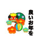 明けましてスタンプ(2016)(個別スタンプ:37)