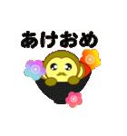 明けましてスタンプ(2016)(個別スタンプ:39)