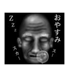 暗闇のおじいさん(個別スタンプ:2)