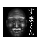 暗闇のおじいさん(個別スタンプ:5)