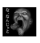 暗闇のおじいさん(個別スタンプ:6)