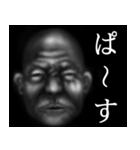 暗闇のおじいさん(個別スタンプ:7)