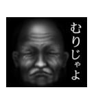暗闇のおじいさん(個別スタンプ:9)