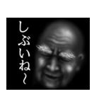 暗闇のおじいさん(個別スタンプ:11)