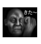 暗闇のおじいさん(個別スタンプ:12)