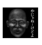 暗闇のおじいさん(個別スタンプ:13)