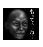 暗闇のおじいさん(個別スタンプ:29)