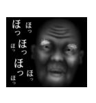 暗闇のおじいさん(個別スタンプ:30)