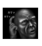 暗闇のおじいさん(個別スタンプ:31)