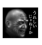暗闇のおじいさん(個別スタンプ:34)