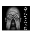 暗闇のおじいさん(個別スタンプ:35)
