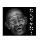 暗闇のおじいさん(個別スタンプ:38)