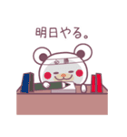 チョコくま合格祈願!受験生応援スタンプ(個別スタンプ:3)