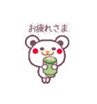 チョコくま合格祈願!受験生応援スタンプ(個別スタンプ:5)