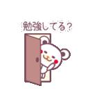 チョコくま合格祈願!受験生応援スタンプ(個別スタンプ:6)