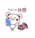 チョコくま合格祈願!受験生応援スタンプ(個別スタンプ:17)