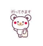 チョコくま合格祈願!受験生応援スタンプ(個別スタンプ:25)