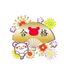 チョコくま合格祈願!受験生応援スタンプ(個別スタンプ:39)
