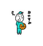 にゃん♡バスケ(個別スタンプ:02)