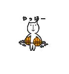 にゃん♡バスケ(個別スタンプ:03)
