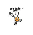 にゃん♡バスケ(個別スタンプ:05)