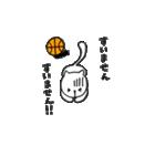 にゃん♡バスケ(個別スタンプ:09)