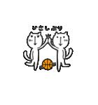 にゃん♡バスケ(個別スタンプ:12)