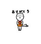 にゃん♡バスケ(個別スタンプ:14)