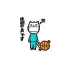 にゃん♡バスケ(個別スタンプ:16)
