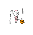 にゃん♡バスケ(個別スタンプ:18)