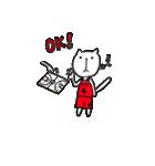 にゃん♡バスケ(個別スタンプ:19)
