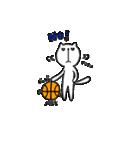 にゃん♡バスケ(個別スタンプ:20)