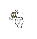 にゃん♡バスケ(個別スタンプ:23)