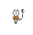 にゃん♡バスケ(個別スタンプ:25)