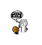 にゃん♡バスケ(個別スタンプ:33)