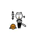 にゃん♡バスケ(個別スタンプ:37)