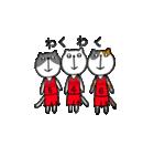 にゃん♡バスケ(個別スタンプ:39)