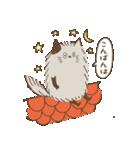 モフねこ 2(個別スタンプ:02)