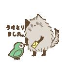 モフねこ 2(個別スタンプ:04)