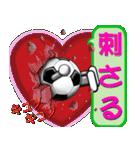 ボールは友達!ver.5(個別スタンプ:01)