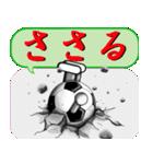 ボールは友達!ver.5(個別スタンプ:02)