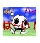 ボールは友達!ver.5(個別スタンプ:06)