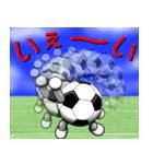 ボールは友達!ver.5(個別スタンプ:08)