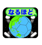 ボールは友達!ver.5(個別スタンプ:09)