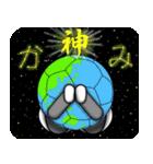 ボールは友達!ver.5(個別スタンプ:11)